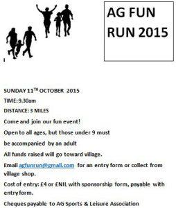 Fun Run 2015